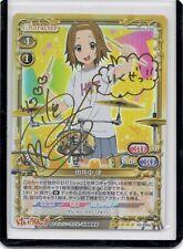 Precious Memories K-ON Ritsu Tainaka gold foil signed TCG HOLO FOIL anime card 1