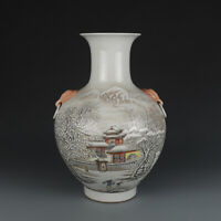 Chinese Porcelain Famille Rose The Snow Visits Friend Lion Ear Vase
