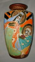 Japanese Vase Vintage Hand Painted