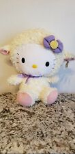 Ty Beanie Buddy ~ HELLO KITTY (Lamb Outfit/Suit 12 Inch Plush)