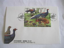 FDC TAIWAN 2014 - CONSERVATION OF BIRDS POSTAGE STAMPS