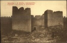Corinthe Greece Acrocorinthe c1910 Postcard #1