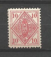 Russia Local Post/Zemstvo Pskov 1891 Ch#11/Sch#12