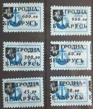 RARE Belarus Gronda Russian Local Set Of 6 Stamps  - MNH