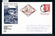 98118) LH FF Stuttgart - Dublin Irland 2.7.94, So-Kte Brit. Feldpost in Dt. RR!
