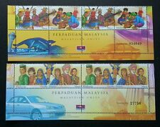 Malaysia Unity 2002 Traditional Costume Musical Car Mosque (stamp title) MNH