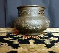 Mamluk Reticulated Antique Arabic Calligraphy Pot OTTOMAN EMPIRE Brass Bowl