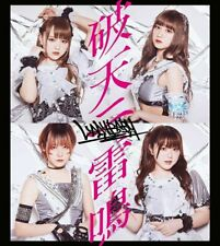 New LADYBABY Haten ni Raimei Type E CD Japan QARF-20005 4562350600263