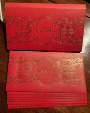 Tiffany & Co. Red & Gold Chinese New Year 8 Money Envelopes. Limited Edition