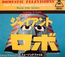 Johnny Sokko Giant Robot CD Original Soundtrack 100% Authentic Giant Robo
