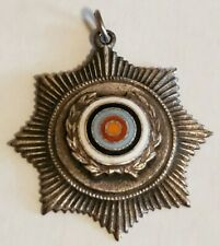New listing Vintage Archery / Military Medal --MINERO-NEWCOME CO,. NY