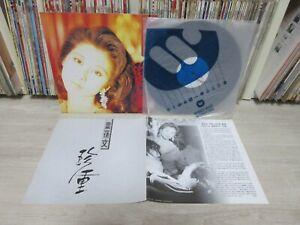 Sally Yeh 葉蒨文 - 珍重1990 Rare Korea Orig LP No Barcode 4P Insert HK