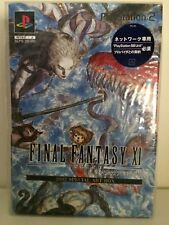 FINAL FANTASY XI SPECIAL COLLECTOR ART BOX BRAND NEW SEALED RARE PLAYSTATION