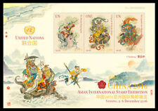 "United Nations 2016 Asian Int'l Stamp Show ""Monkey King"" M/S SOLD OUT AT UN!"