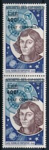 [P16390] Comoros 1975 : 2x Good Very Fine MNH Airmail Stamp in Pair - $25