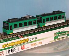 Kato K14-503-1, Spur N, Tram / Strassenbahn-Set, Kato K14503-1
