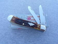 CASE XX * 2017 ANTIQUE PEACHSEED JIGGED BONE TRAPPER KNIFE KNIVES NEW ITEM