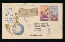 George VI (1936-1952) First Day Cover Asian Stamps