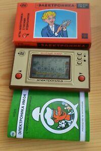 "Game&Watch Nintendo Chief clone Soviet Elektronika ""Funny Chief"""