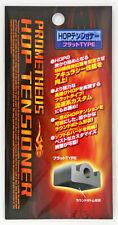Laylax Prometheus Hop Tensioner Flat Soft & Hard for Tokyo Marui AEG 179185