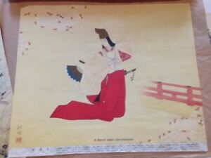 """Six Vintage Japanese Wood Block Art Prints 14.75"""" x 12"""" Price is for 1 of the 6"""