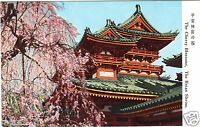 Japan - Cpsm - The Cherry Blossoms - The Heian-Schrein