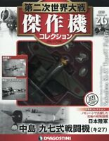 DeAgostini WW 2 Aircraft Collection 1/72 26 Nakajima Ki-27 F/S w/Tracking# Japan