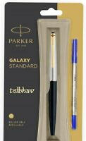 Parker Galaxy GT Roller Ball Pen Gold Trim RollerBall Black Body Blue Ink Vector