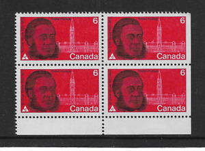 1970 CANADA  - SIR OLIVER MOWAT - CORNER BLOCK OF FOUR - .MNH
