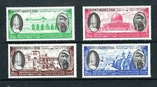 1964 Jordan Pope Pauls Visit to Holy Land set of 4 MM