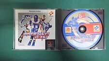 PlayStation -- NAGANO WINTER OLYMPIC 98 Best -- PS1. JAPAN. work fully. 21421
