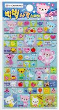 Stickerworld Tile Sticker Sheet Kawaii Planner Bears Cats Rabbits Sweets B