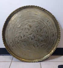 "22"" Old Vtg Collectible Decorative Brass Tray Platter Plate Animals Bird Design"