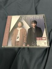 KINKI KIDS-N ALBUM (CD)-NEW/SEALED