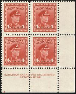 1943 CANADA KING GEORGE VI 4¢ STAMP LR PLATE BLOCK No. 32, MINT MNH, Scott #254