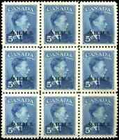 Canada #O15A mint XF OG NH 1950 King George V 5c deep blue OHMS Overprint Block9