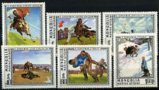 Mongolia 1976 SG#997-1002 Paintings MNH Set #D58851