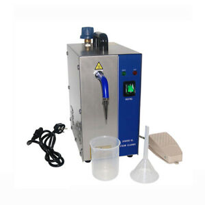Jewelry Steam Cleaner Gem Washer Gold and Silver Jewelry Steam Cleaning Machine