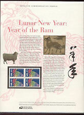 #3747 37c Year of the Ram Stamp USPS #677 Commemorative Panel