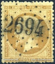 FRANCE EMPIRE N° 21 OBLITÉRATION GC 2694 NOVALAISE SAVOIE