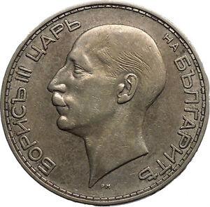 1934 Boris III Tsar of Bulgaria 100 Leva Large Old European Silver Coin i50165