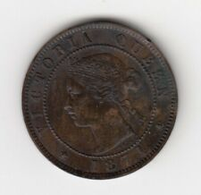 1871 Prince Edward Island 1/2 Cent Coin - AU
