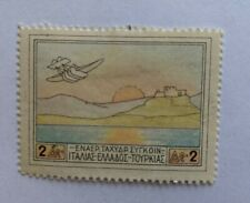 Greece stamps 1926 MH Airmail Scott  C1-C4 CV $21.43