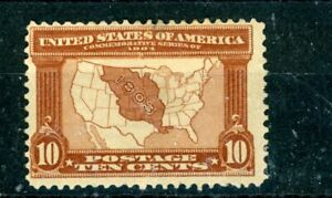 UNITED STATES--Individual Stamp Scott #327