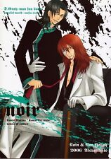 D. Gray-man D Grayman Gray man BL Doujinshi Dojinshi Comic Cross x Komui noir