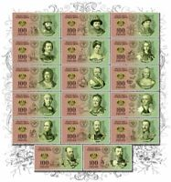 Set 100 rubles Emperors of Russia  17 banknotes