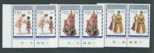 Fiji - 1977 Silver Jubilee - Un-mounted mint Cylinder block pairs