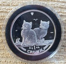 2003 Isle of Man Silver Balinese Kittens Cat Coin from Pobjoy Mint 1 Crown 1 Oz