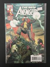 Box 16a, Comic Marvel, The New Avengers, # 58