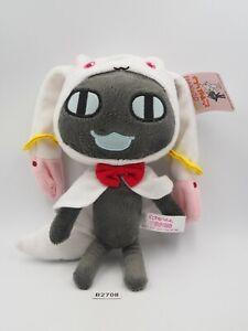 "Doko Demo Issyo Kuro B2708 Kyubey Madoka Plush 7"" Taito TAG Toy Doll Japan"